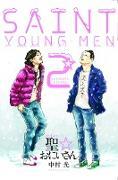 Cover-Bild zu Nakamura, Hikaru: Saint Young Men Omnibus 2 (Vol. 3-4)