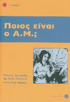 Cover-Bild zu Pios ine o A. M