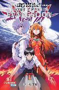 Cover-Bild zu Sadamoto, Yoshiyuki: Neon Genesis Evangelion Bd. 13. Calling