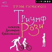 Cover-Bild zu Simsion, Graeme: Triumf Rozi (Audio Download)