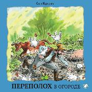Cover-Bild zu Nordqvist, Sven: Perepoloh v ogorode (Audio Download)