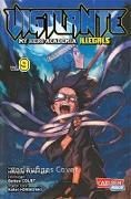 Cover-Bild zu Horikoshi, Kohei: Vigilante - My Hero Academia Illegals 9