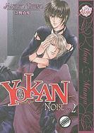 Cover-Bild zu Yokan von Tateno, Makoto