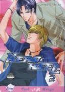 Cover-Bild zu Hero Heel Volume 2 (Yaoi) von Makoto Tateno
