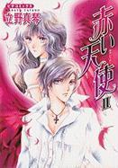Cover-Bild zu Red Angel Volume 2 von Makoto Tateno