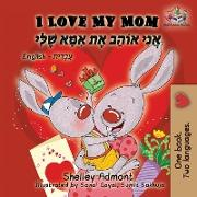 Cover-Bild zu I Love My Mom