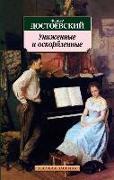 Cover-Bild zu Dostojewski, Fjodor Michailowitsch: Unizhennye i oskorblennye