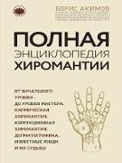 Cover-Bild zu Tokarczuk, Olga: Dikovinnye istorii