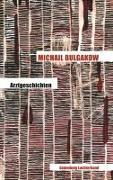 Cover-Bild zu Bulgakow, Michail: Arztgeschichten