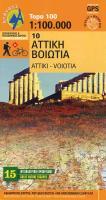 Cover-Bild zu Attica - Voiotia. 1:100'000