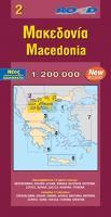 Cover-Bild zu Road Edition Macedonia 2. 1:250'000