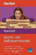 Cover-Bild zu Grund- und Aufbauwortschatz Russisch von Hamann, Carola