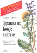 Cover-Bild zu Zdravlje iz Bozje apoteke von Treben, Maria