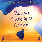 Cover-Bild zu Tysyacha siyayushchih solnc (Audio Download) von Hosseini, Khaled