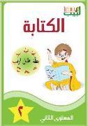 Cover-Bild zu Labib 02. Schreiben 2. Arabisch für Kinder von Scheikh Obeid, Abdulrahman