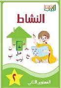 Cover-Bild zu Labib 02. Arbeitsbuch 2 Arabisch für Kinder von Scheikh Obeid, Abdulrahman