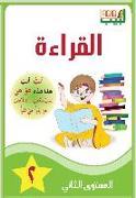 Cover-Bild zu Labib 02. Lesen 2. Arabisch für Kinder von Scheikh Obeid, Abdulrahman