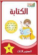 Cover-Bild zu Labib 03. Schreiben 3 Arabisch für Kinder von Scheikh Obeid, Abdulrahman