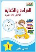 Cover-Bild zu Labib 01 von Scheikh Obeid, Abdulrahman
