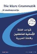 Cover-Bild zu Die Klare Grammatik für Arabischsprachige von Abdulrahman, Scheikh Obeid