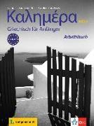 Cover-Bild zu Kalimera Neu - Arbeitsbuch
