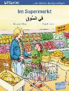 Cover-Bild zu Im Supermarkt. Kinderbuch Deutsch-Arabisch von Böse, Susanne