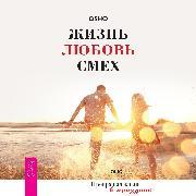 Cover-Bild zu Life, Love, Laughter (Audio Download) von Osho