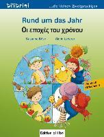 Cover-Bild zu Rund um das Jahr. Kinderbuch Deutsch-Griechisch von Böse, Susanne
