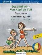 Cover-Bild zu Das sind wir - Von Kopf bis Fuß. Kinderbuch Deutsch-Russisch von Böse, Susanne
