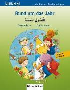 Cover-Bild zu Rund um das Jahr. Max fährt mit. Kinderbuch Deutsch-Arabisch von Böse, Susanne
