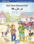 Cover-Bild zu Auf dem Bauernhof von Böse, Susanne