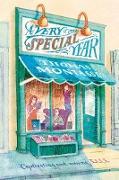 Cover-Bild zu Montasser, Thomas: Very Special Year (eBook)