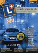 Cover-Bild zu Verkehrstheorie.ch Lernsoftware 2014/15