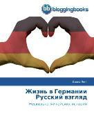 Cover-Bild zu Zhizn' v Germanii Russkiy vzglyad