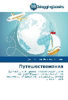 Cover-Bild zu Puteshestvomaniya