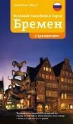 Cover-Bild zu Bremen-Russische Ausgabe