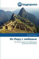 Cover-Bild zu Iz Peru s lyubov'yu