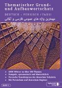 Cover-Bild zu Grund- und Aufbauwortschatz Deutsch / Persisch - Farsi
