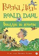 Cover-Bild zu Billy And The Minpins (eBook) von Dahl, Roald