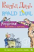 Cover-Bild zu Boy Tales of Childhood (eBook) von Dahl, Roald