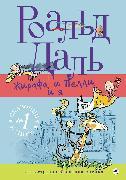Cover-Bild zu The Jiraffe and the Pelly and me (eBook) von Dahl, Roald