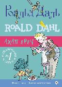 Cover-Bild zu Esio Trot (eBook) von Dahl, Roald