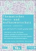 Cover-Bild zu Grund- und Aufbauwortschatz Deutsch - Arabisch / Syrisch 01