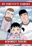 Cover-Bild zu My Brother's Husband, Volumes 1 & 2 von Tagame, Gengoroh
