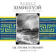 Cover-Bild zu Islands in the Stream (Audio Download) von Hemingway, Ernest