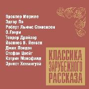 Cover-Bild zu Klassika zarubejnogo rasskaza * 12 (Audio Download) von Zweig, Stefan