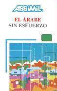 Cover-Bild zu El Arabe Sin Esfuerzo von Gousse, J. L. (Illustr.)