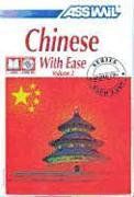 Cover-Bild zu Pack CD Chinese 2 with Ease (Book + CDs): Chinese 2 Self-Learning Method von Kantor, Philippe