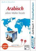 Cover-Bild zu ASSiMiL Arabisch ohne Mühe heute - MP3-Sprachkurs - Niveau A1-B2 von Assimil Gmbh (Hrsg.)