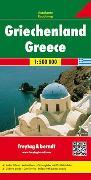 Cover-Bild zu Griechenland, Autokarte 1:500.000. 1:500'000